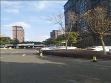 房东诚心急售 华源上海城三期199平4室2厅2卫毛坯275万有钥匙
