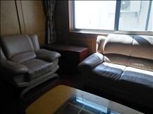 业主出售津华园 195万 3室1厅1卫 豪华装修 ,稀缺超低价!
