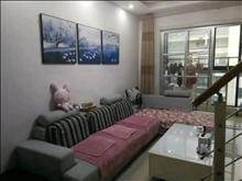 华阳星城102平 176万 3室2厅2卫 精装修 ,价格超低