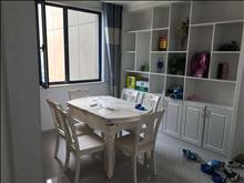 盛世壹品 280万 3室2厅2卫 精装修 低价出售,房主急售。
