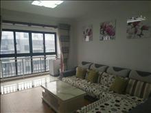 东方雅苑 2600元/月 2室2厅1卫 精装修 ,家具电器齐全非常干净!