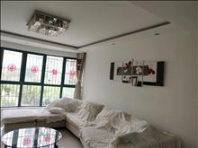 低价出租大庆锦绣新城 2800元/月 3室2厅1卫 精装修 ,随时带看