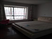 华源上海城 3000元/月 3室2厅2卫 精装修 超大阳台,小区有泳池
