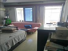 娄东新村 98万 2室1厅1卫 简单装修 稀有放售!