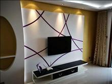 君悦豪庭 2800元/月 2室2厅1卫 精装修 ,家具电器齐全非常干净!