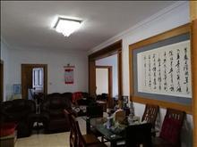 桃园新村 175万 3室2厅2卫 精装修 ,房主狂甩高品质好房22865