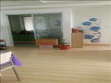 高成上海假日 145万 2室2厅1卫 精装修 高品味生活从这里开始!