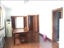 超好的地段可直接入住华淞园85平2000元/月 2室2厅1卫 精装修