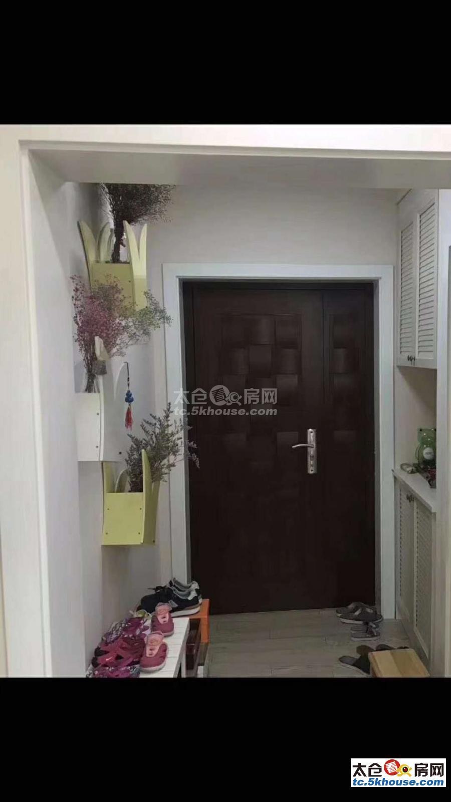 南洋壹号公馆87平+10平 212万 3室2厅1卫 精装修边套