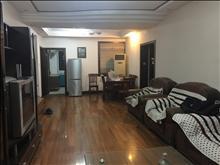 生活方便,世纪苑 3000元/月 2室1厅1卫 精装修 ,部分家私电器
