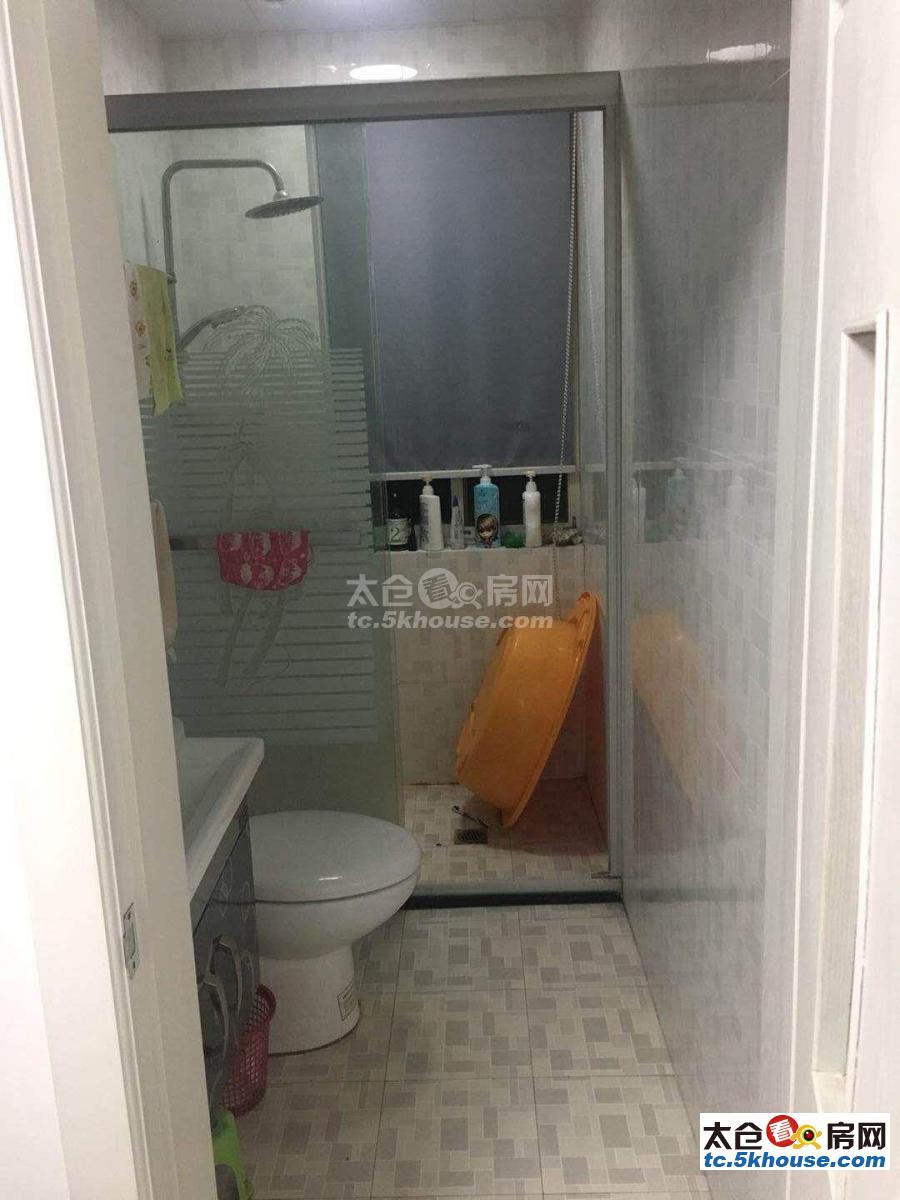 市娄东新村3楼85平精装两室2000元有钥匙