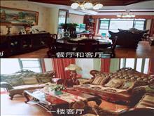雅鹿臻园 12000元/月 4室2厅3卫 豪华装修