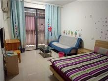低价出租五洋广场公寓 2300元/月 1室1厅1卫 精装修 ,随时带看