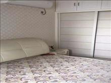 万达广场 3500元/月 2室2厅1卫 精装修 ,价格便宜,交通便利!