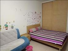 五洋广场公寓 2100元/月 1室1厅1卫 精装修 ,正规好房型出租