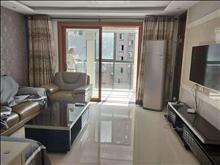 华源上海城 4000元/月 3室2厅2卫 精装修 ,全家私电器出租