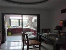 便宜出租华源上海城 2500元/月 2室2厅1卫 精装修
