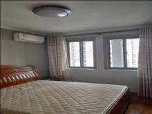 华源上海城 2500元/月 2房精装修干净清爽 家电齐全 位置好