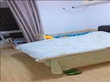 高成上海假日 87万 2室1厅1卫 精装修 业主急售, 高性价比!