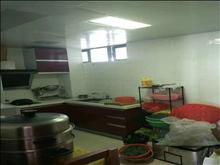 锦地水岸 128万 2室2厅1卫 精装修 ,直接入住价!