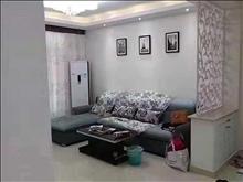 华阳星城120平 183万3室2厅2卫 精装修 住家精装修有钥匙带您看!