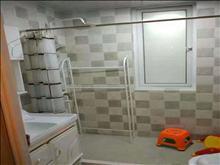 上上海精装两房2200靠雨润发