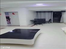 大庆锦绣新城 2400元/月 2室2厅1卫 精装修 ,干净整洁,随时入住