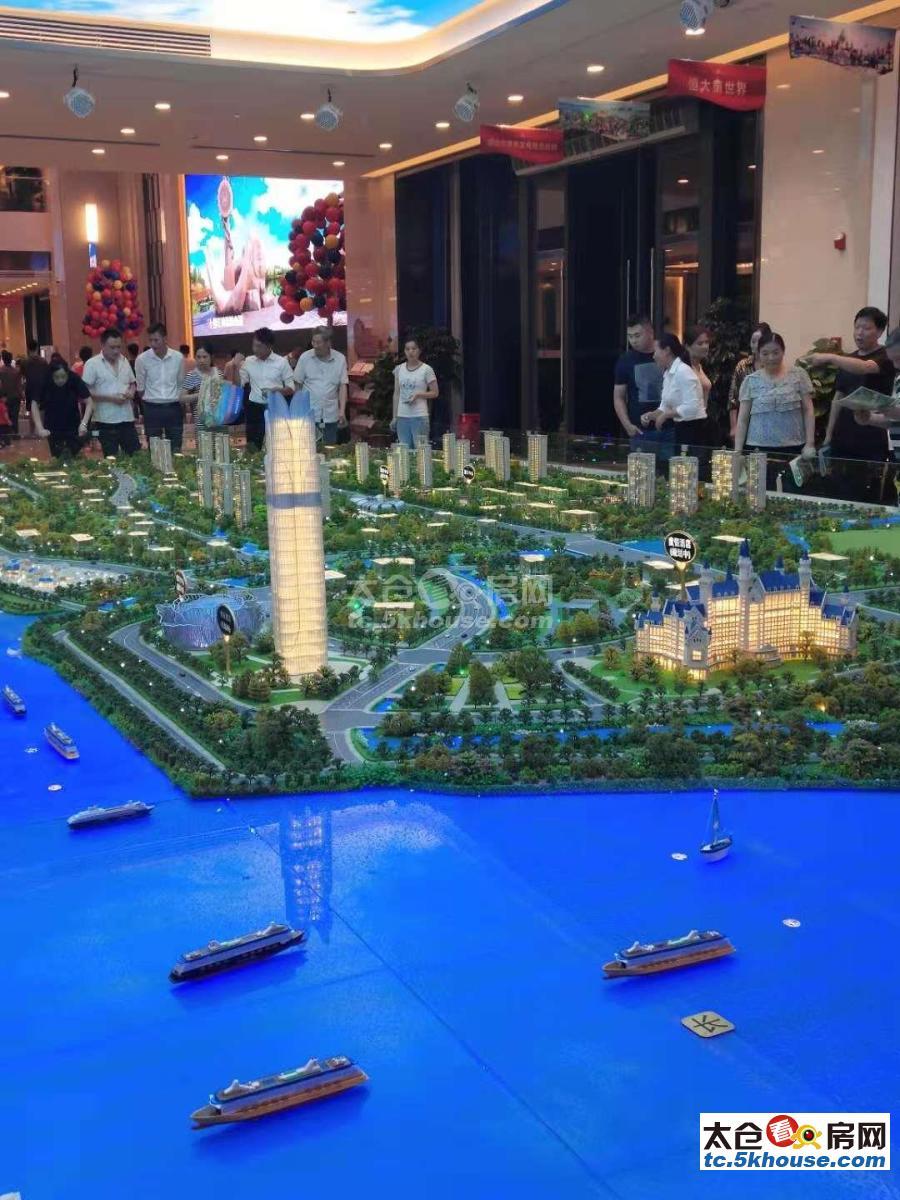 恒大文化旅游城 开发商一手房 160万 3室2厅1卫 精装修