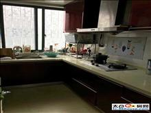 双 太平新村 86平 143万 3室1卫 精装修 满5年税少