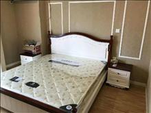 华海商务广场 2000元/月 1室2厅1卫 精装修 小区安静,低价出租