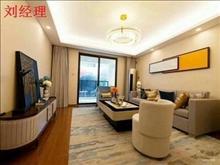 上海0距离,太仓浏河火热的楼盘,精装+地暖,价格