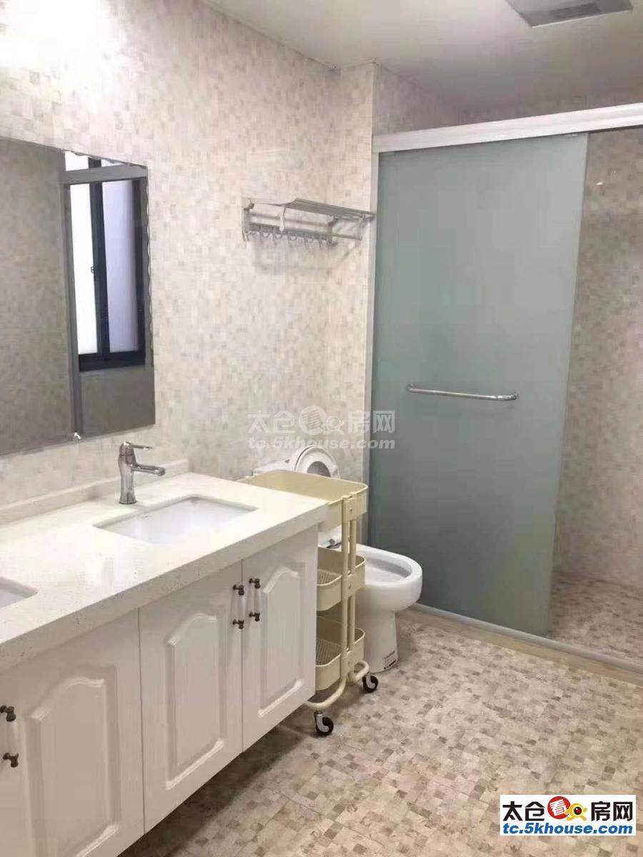 华源上海城 205万 2室2厅1卫 精装修未住