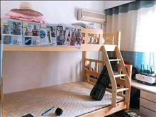 桃园四村 106平145万 3室2厅2卫 精装修 适合和人多的家庭