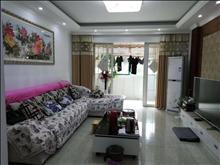 马家地园 220万 3室2厅2卫 精装修 ,住家精装修 有钥匙带您看!