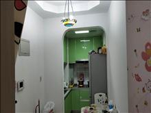 置!好房子!绿地城 168万 2室2厅1卫 精装修  送家电!