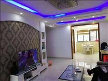 高成上海假日二期 2400元/月 2室2厅1卫 精装修 家电全齐