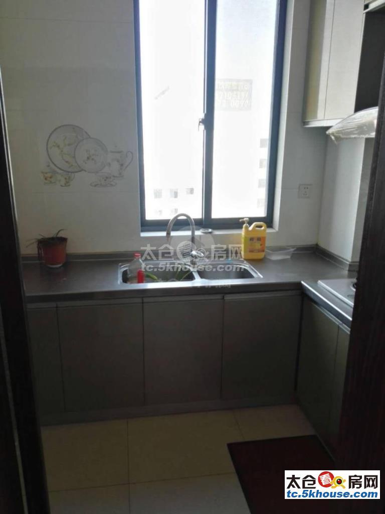 东仓一园 2200元/月 2室2厅1卫 豪华装修 ,正规好房型出租