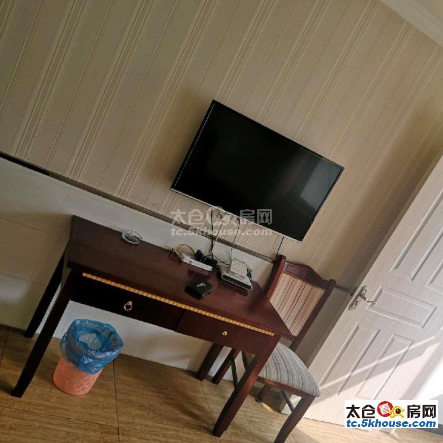 沙溪古镇 公寓 800元/月 1室0厅1卫 精装修 ,超值,随时看房
