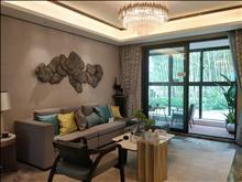 悦兰庭,首付30多万,理想的家,智能家居,品牌精装。