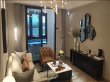 底价出售,珑悦天境 120万 3室2厅2卫 精装修 ,买过来值!