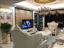 出售 上海公馆141平+车位 欧式豪装80万 好楼层