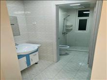 碧桂园依云四季 160万 3室2厅2卫 精装修 ,难得的好户型急售