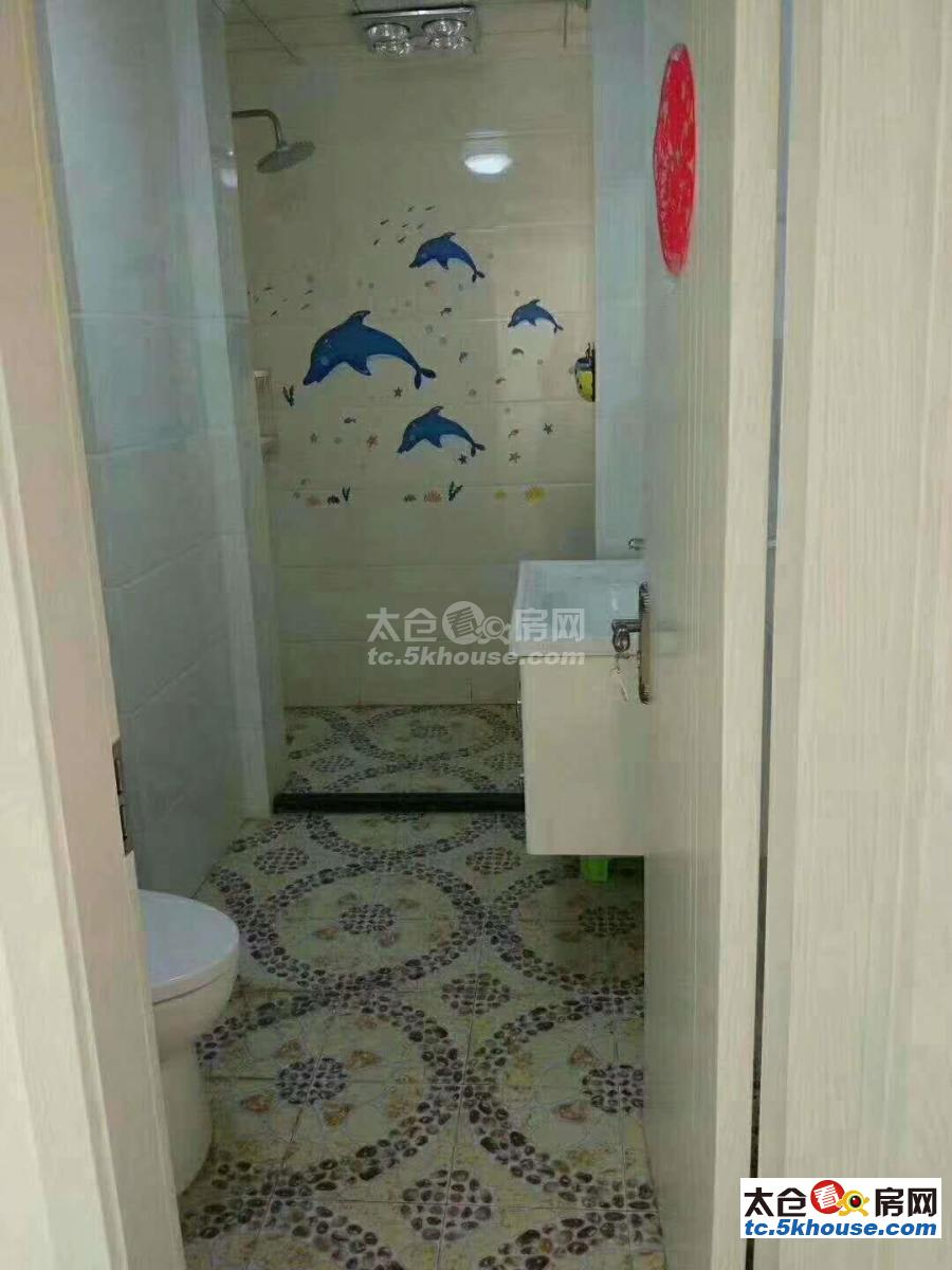 三重太平新村78平精装两房仅售130万