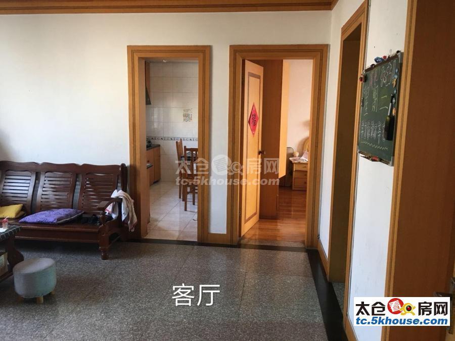 新华东路小区 160万 2室1厅1卫 精装修 ,阔绰客厅,阳台