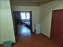 桃园新村82平米128万3室1厅1卫精装修采光价格真实机会难得要快!
