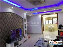 高成上海假日 2500元/月 2室1厅1卫 豪华装修