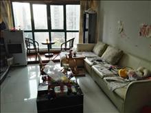 大庆锦绣新城 137平 150万 3室2厅2卫 精装修