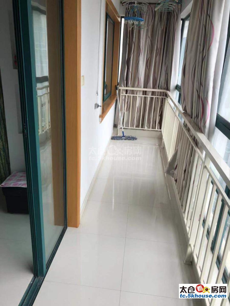 大庆锦绣新城 2100元/月 2室2厅1卫 精装修 阳台