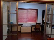 利民花园三期 电梯房:1700元/月 精装修 ,家电家具齐全随时能看!