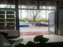 大庆锦绣新城商业街出租 率高